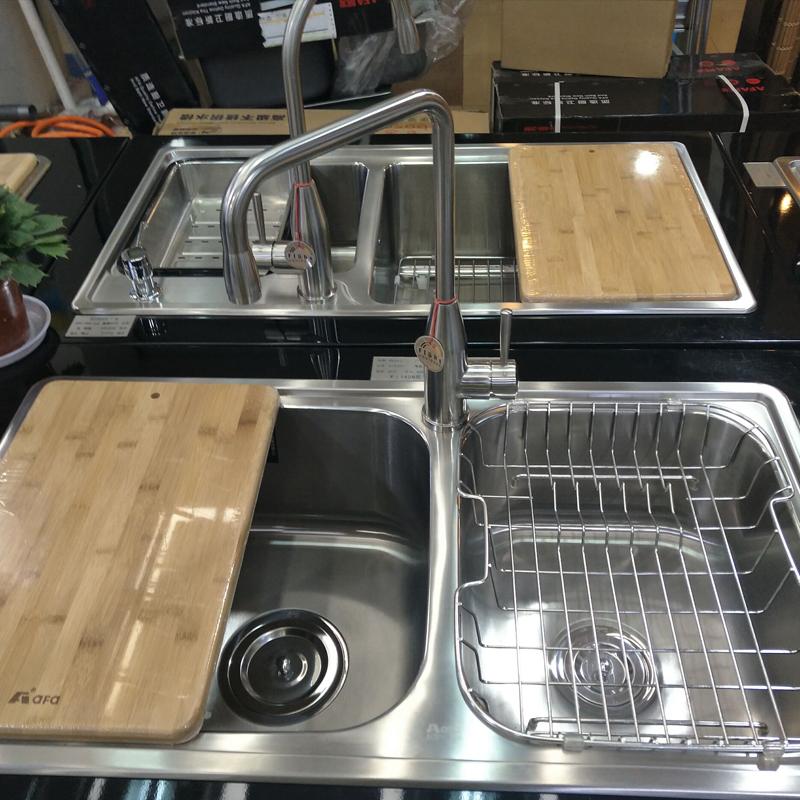 阿发(AFA)水槽 304不锈钢厨房水槽 一体成型双槽套餐 洗菜盆台上盆AF-8547含龙头