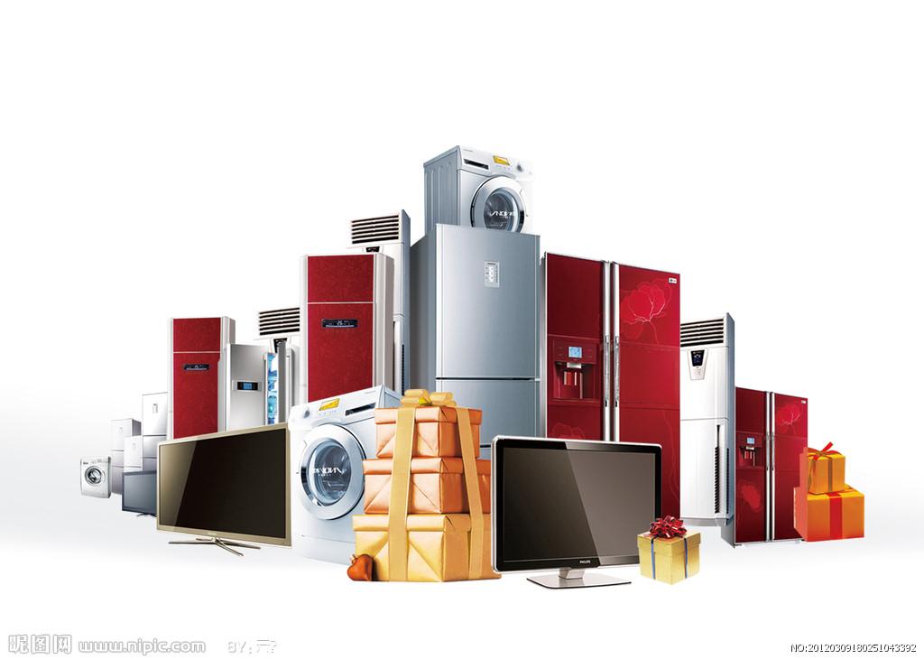 家电的正确安装方法和注意事项