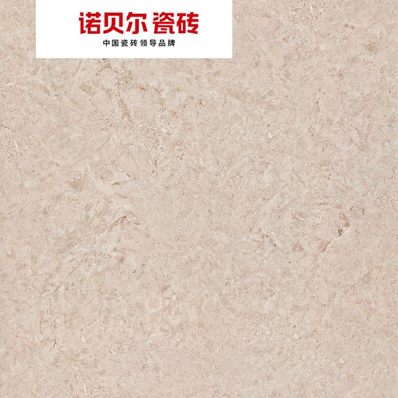 诺贝尔瓷砖(Nabel)正品防滑全抛釉地砖800*800 RS807120