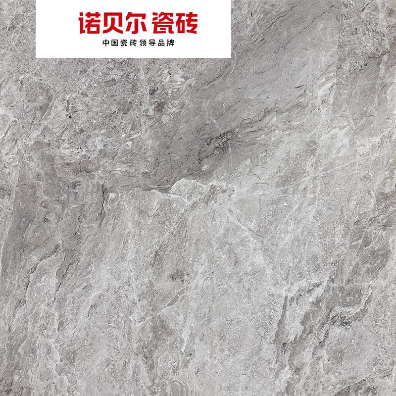 诺贝尔瓷砖(Nabel)正品防滑全抛釉地砖800*800 RS807128