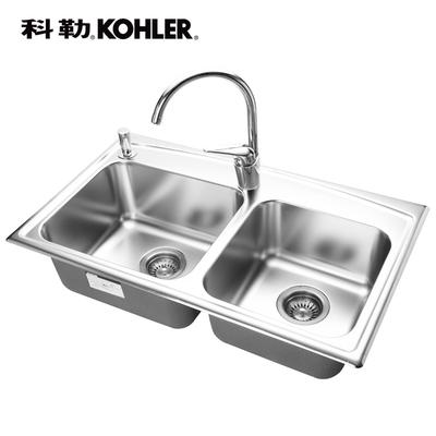 科勒卫浴(KOHLER)水槽K-3347T-2FD-AKF  水龙头K-98918T-B4-CP 套餐