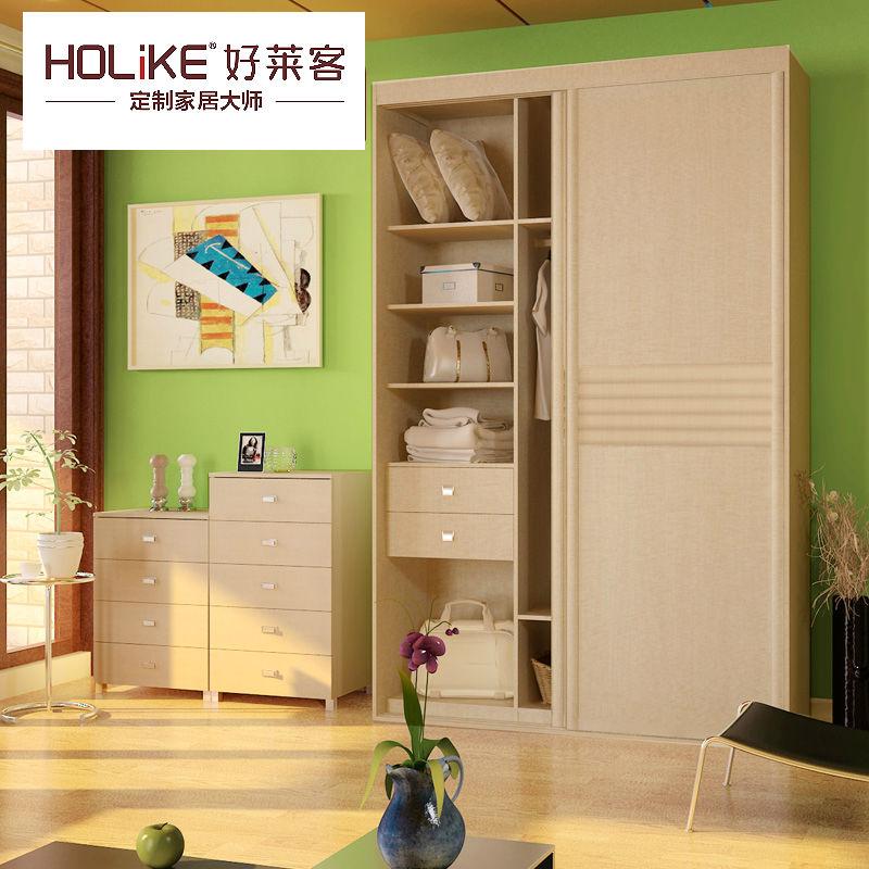 好莱客衣柜(HOLIKE)整体衣柜定制 简约简易衣柜时尚百叶移门收纳衣橱