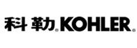 科勒logo