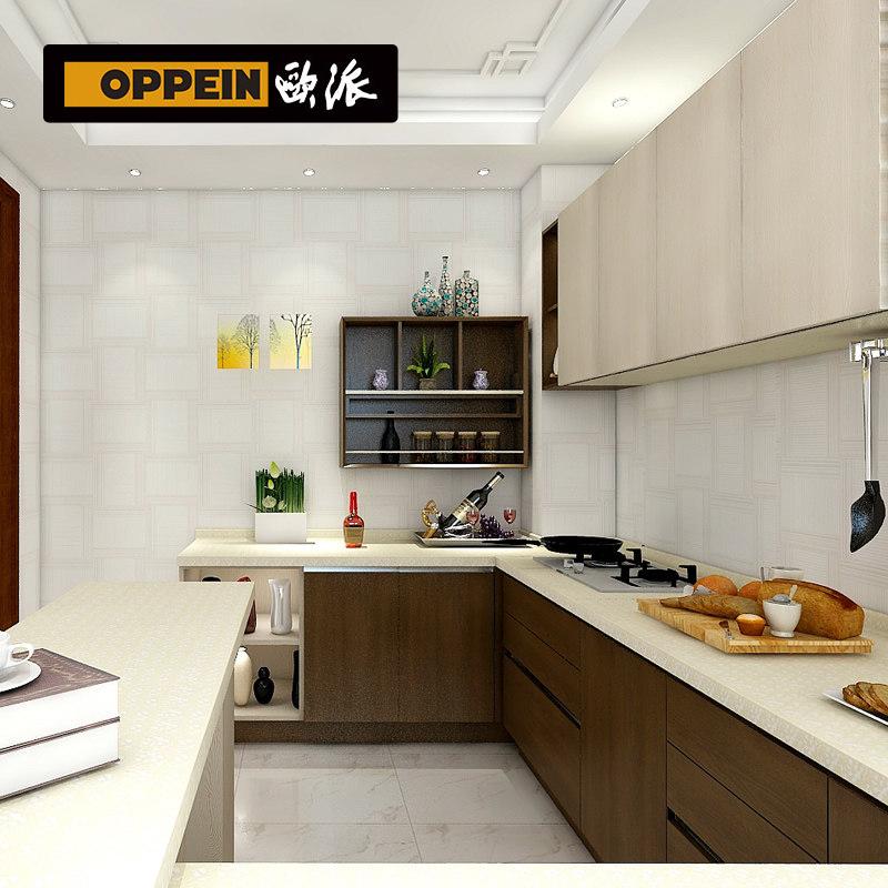 聚 欧派整体橱柜定做现代时尚咖啡时光欧式厨房装修石英石台面