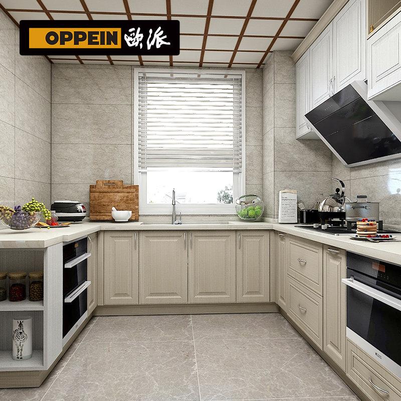 欧派特权订金100抵500整体橱柜定制厨房开放式装修石英石台面定做