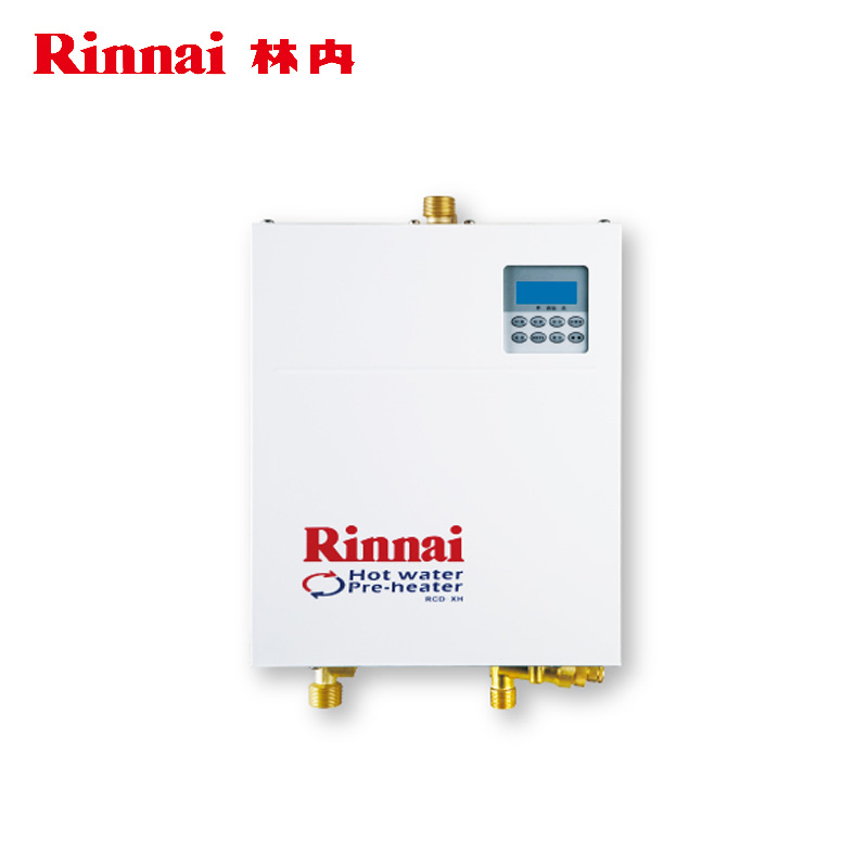 Rinnai/林内燃气热水器循环泵回水器节水器装置RCD-XH(F)