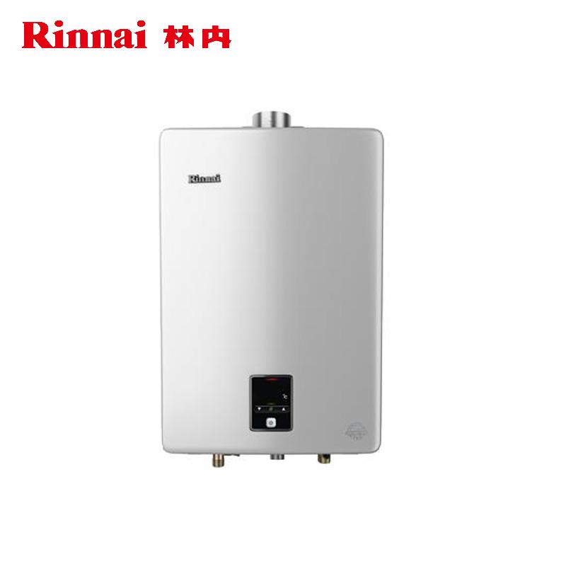 林内 RUS-13E32FRF 强排式智能恒温防冻燃气热水器
