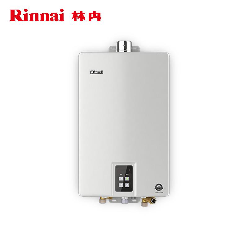 林内 RUS-13E22ARF 强排式智能恒温防冻燃气热水器