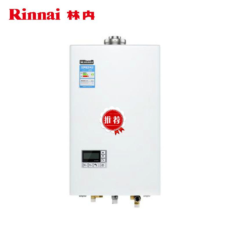 林内 RUS-16U55ARF 平衡式智能恒温防冻燃气热水器