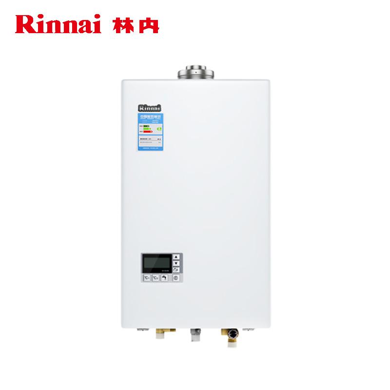 Rinnai/林内 RUS-13U55ARF平衡式安享燃气热水器