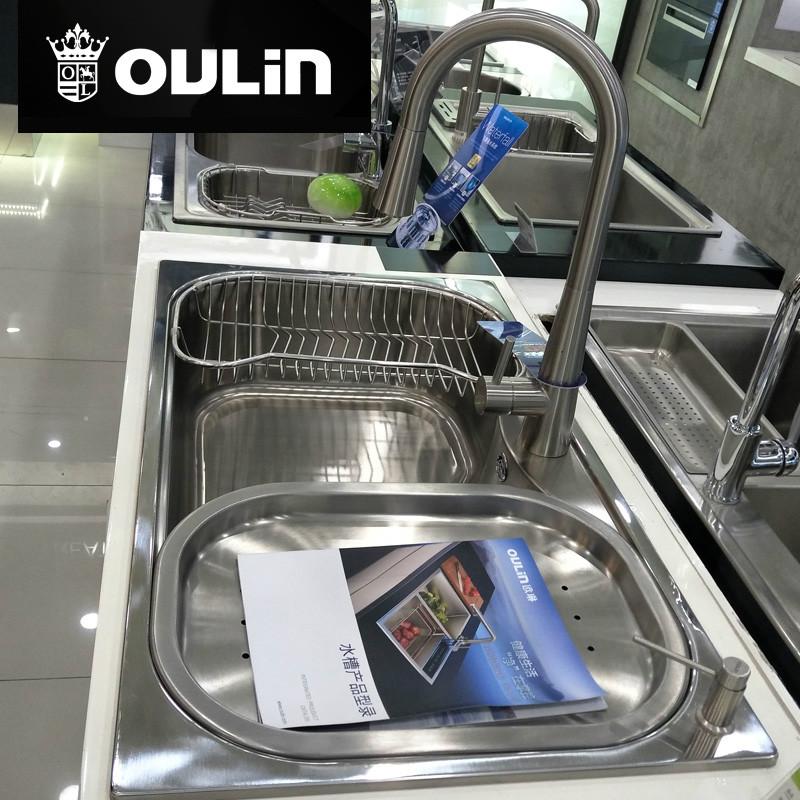 欧琳水槽 净水水槽 870*500 CS330S+C9680K
