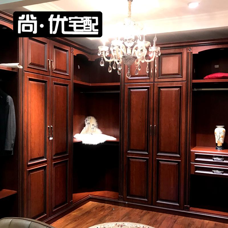 尚优宅配全屋定制欧式实木整体衣柜