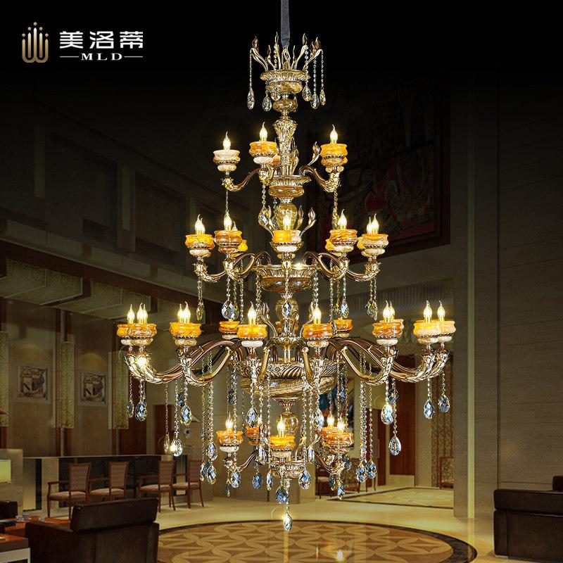 美洛蒂照明欧式风格水晶吊灯黄龙玉