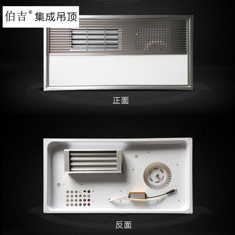 家装多功能铝扣板超导风暖浴霸 卫浴节能吸顶led灯浴霸