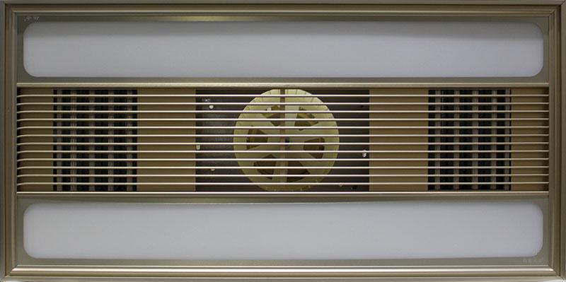 伯吉吊顶-黄金超导BJ-FH600-1