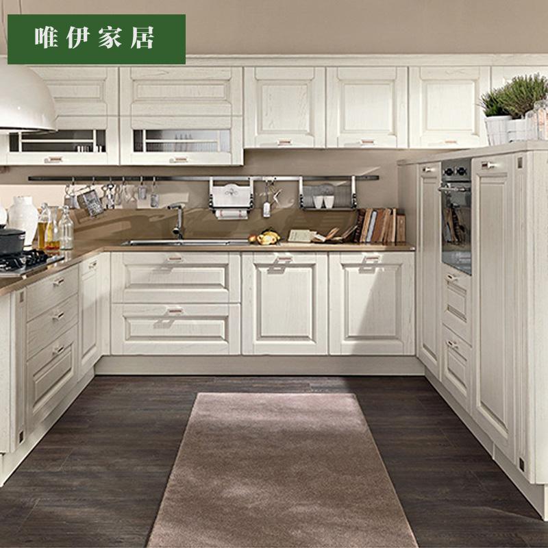 唯伊家居-整体橱柜定做白色实木厨柜开放式橱柜
