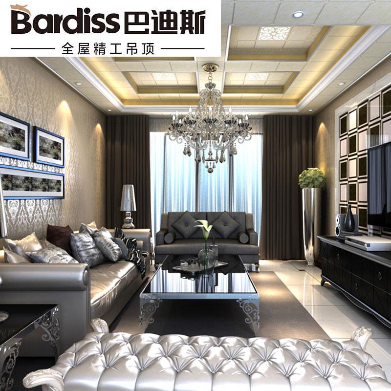 巴迪斯(BARDISS)集成吊顶铝扣板天花板吊顶卫生间套餐汉白玉系列 300*300mm