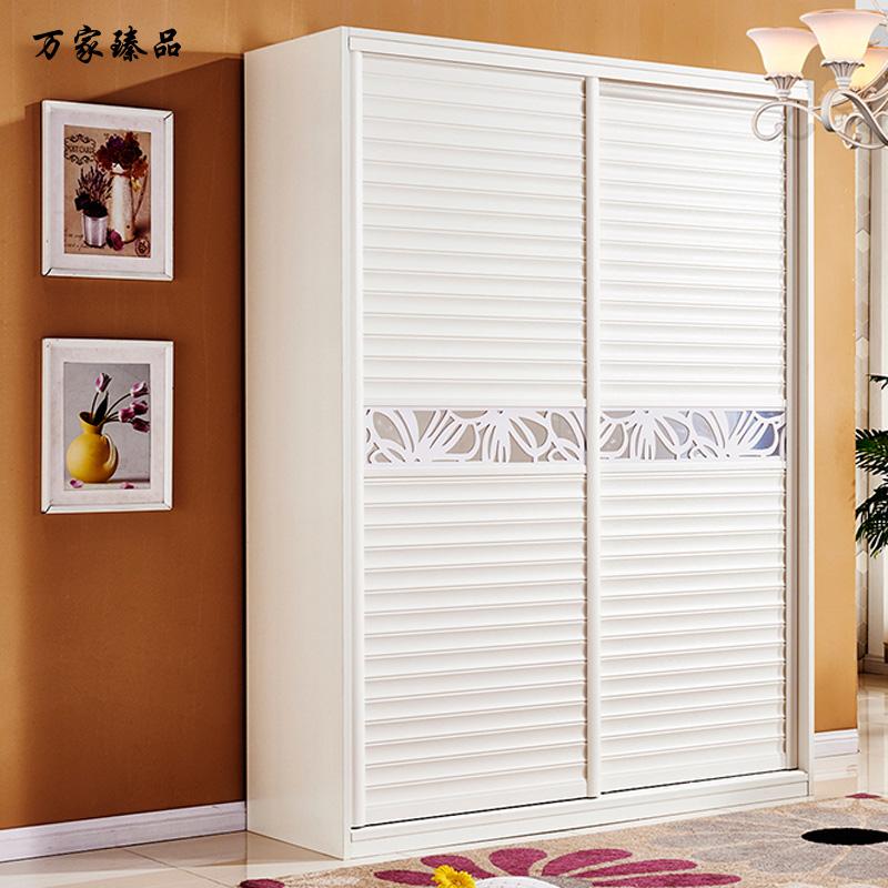 移门衣柜推拉门现代简约卧室大衣柜组合整体板式衣柜定制