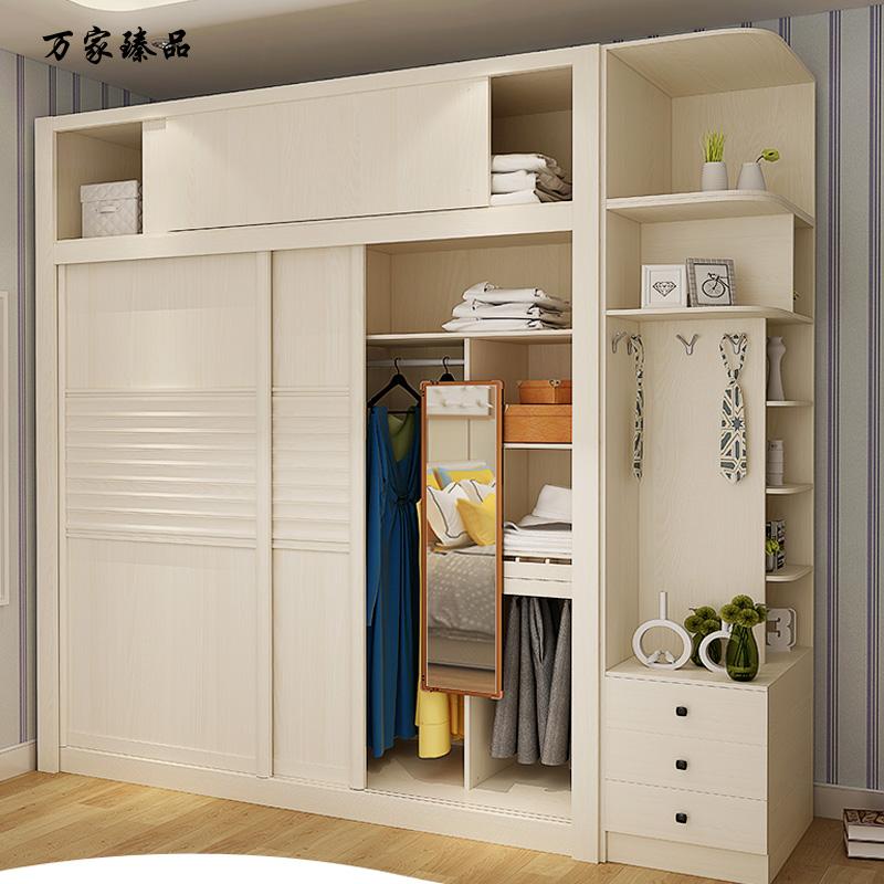 万家臻品-整体衣柜卧室组合移门推拉门2门现代简约趟门大衣橱百叶滑门