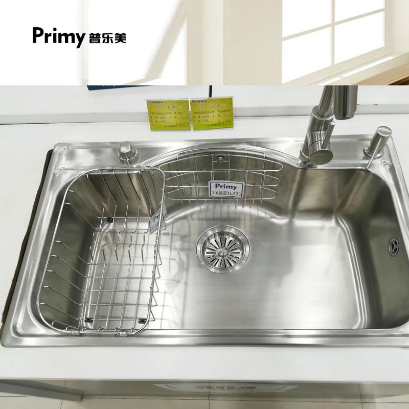 普乐美水槽双槽套餐 加厚304不锈钢厨房洗菜盆洗碗池龙头一体成型