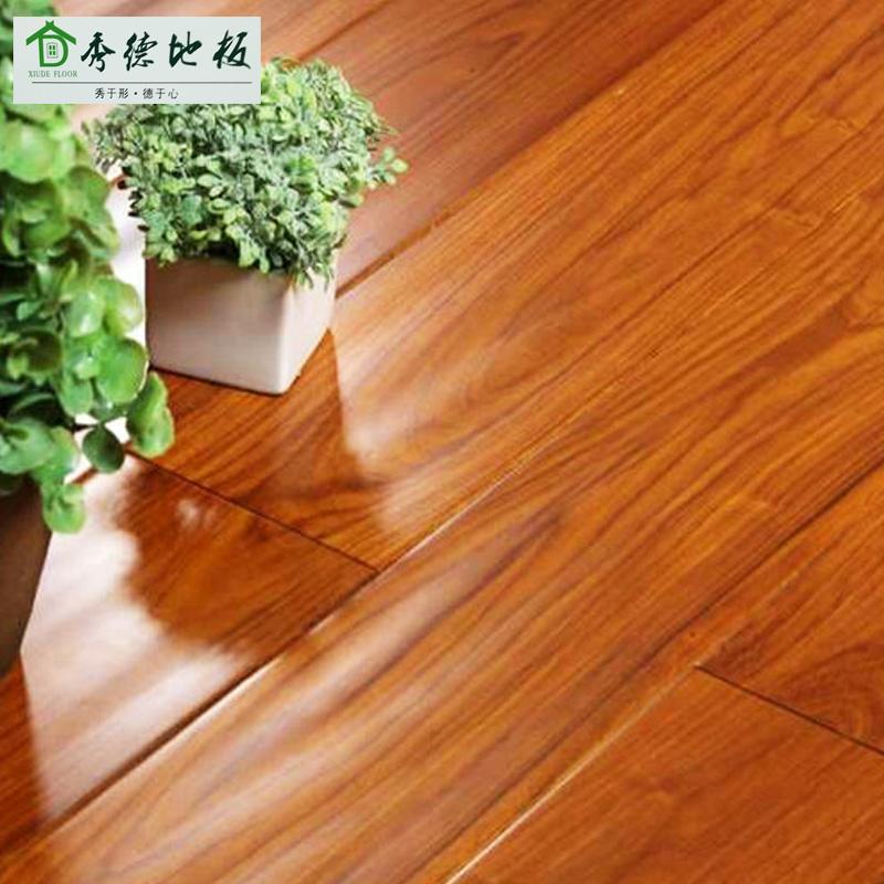 秀德地板 多层实木复合除醛耐磨地板 亚花梨胭脂色