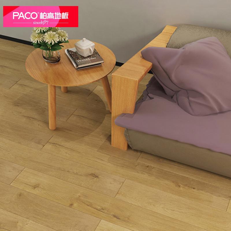 柏丽地板01 强化复合木地板防水地板复合地板厂家直销12mm厚家用