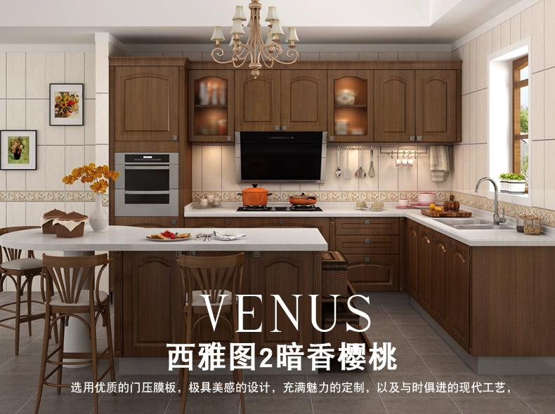 金牌厨柜 橱柜定制暗香樱桃欧式仿实木橱柜定做整体厨房装修橱柜