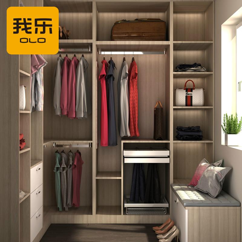 我乐橱柜(OLO)步入式衣帽间定制 全屋定制整体衣柜衣帽间现代简约衣柜