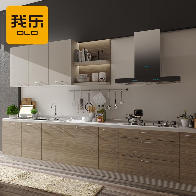 我乐橱柜(OLO)橱柜整体橱柜定制 环保现代风格橱柜定做美橱A-诺萨