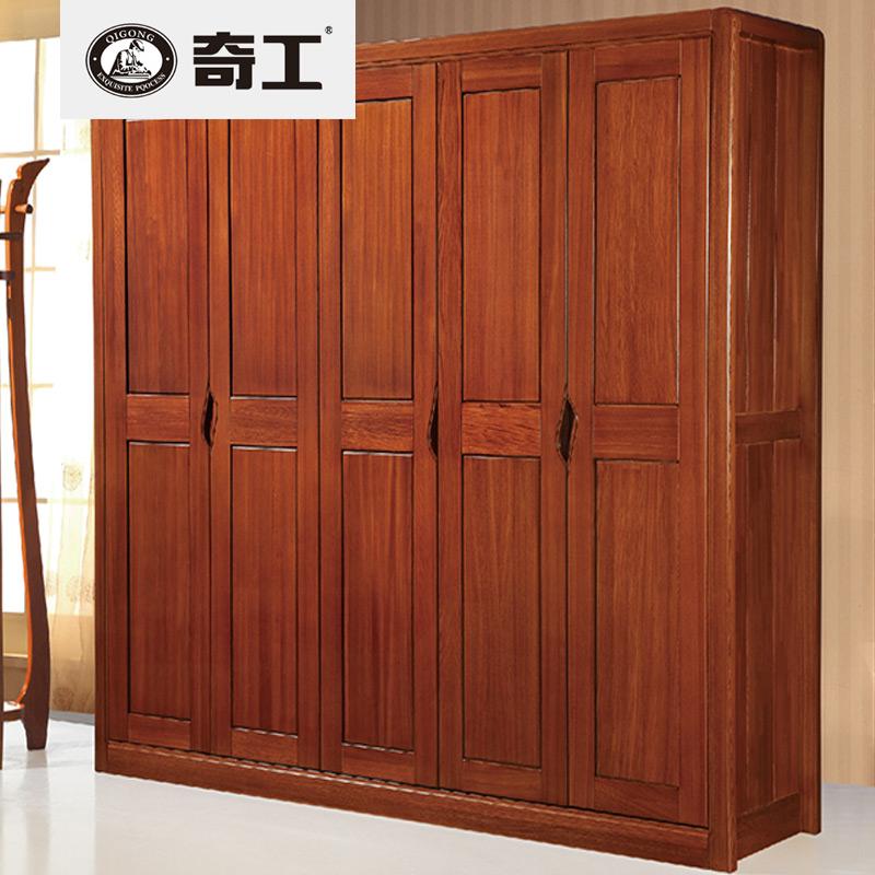 奇工实木家具榆木实木衣柜A-8905五门衣柜