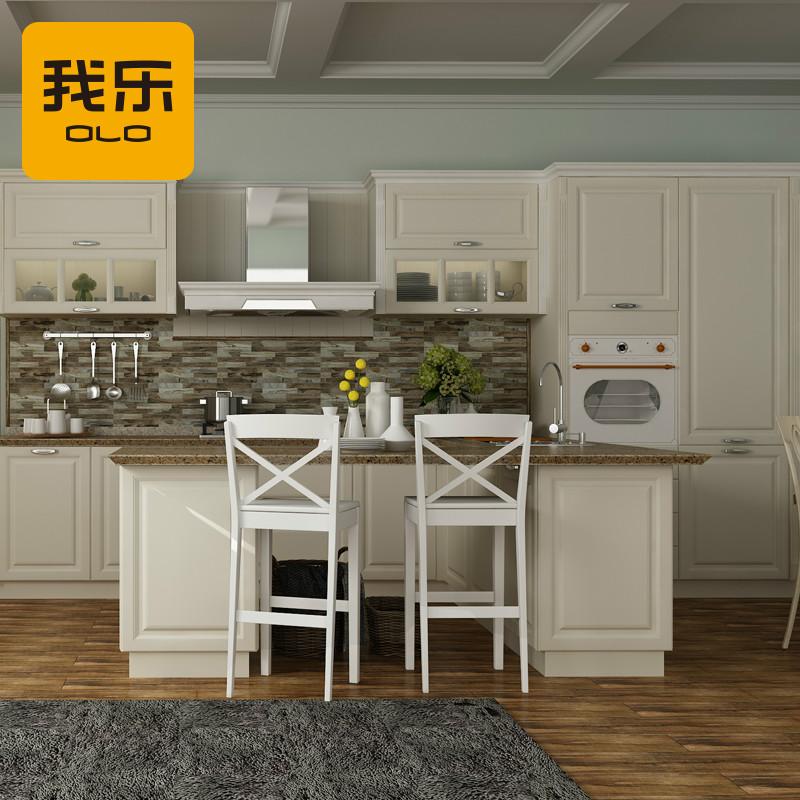我乐橱柜(OLO)欧式风格橱送小抽屉3米地柜+3米台面+1米吊柜简爱