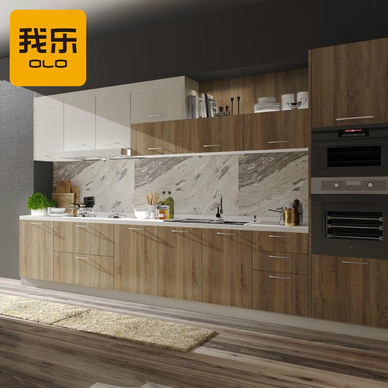 我乐橱柜(OLO)整体橱柜 厨房定制橱柜定做现代简约 维克A系列 7米起做维克A系列
