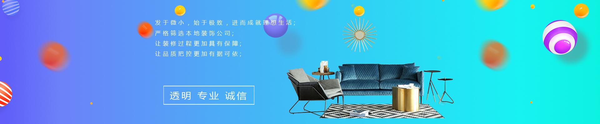 banner滚动广告