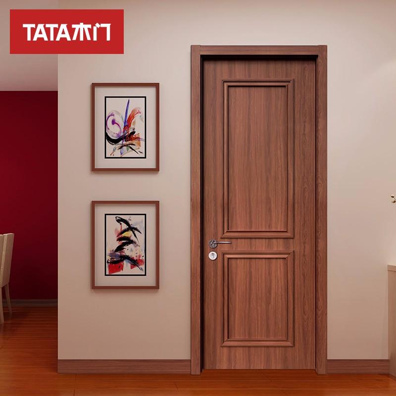 TATA木门 (tata)简约欧式室内门 实木复合免漆卧室门定制木门@045古桃色