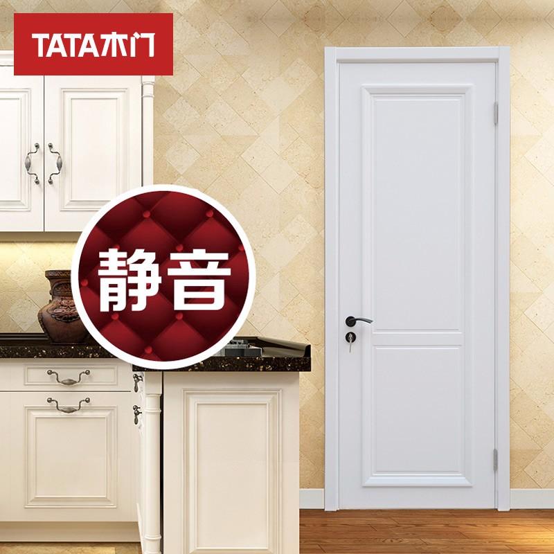 TATA木门 (tata)室内静音隔音门实木复合油漆门 定制木门白混油ZX032Y-J