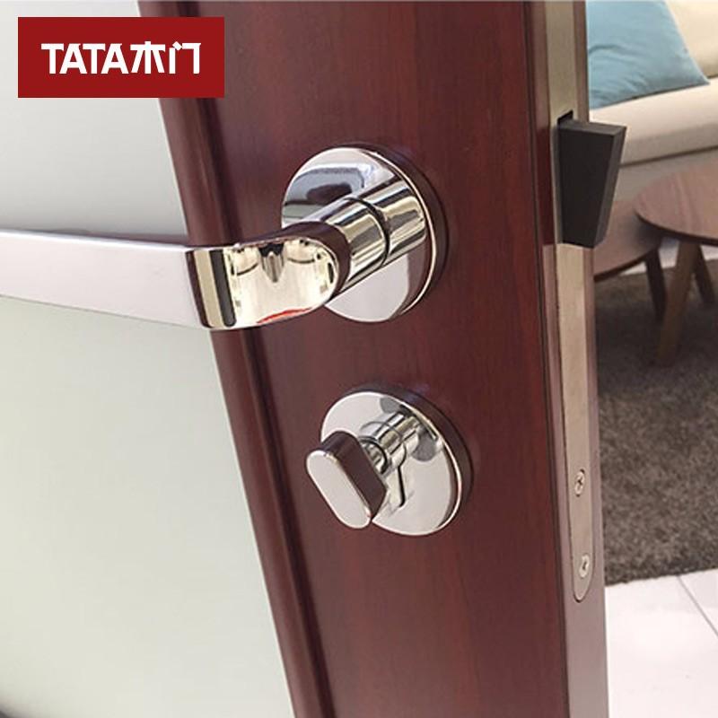 TATA木门 室内门静音锁具 卧室门实木复合木门锁标配#001J
