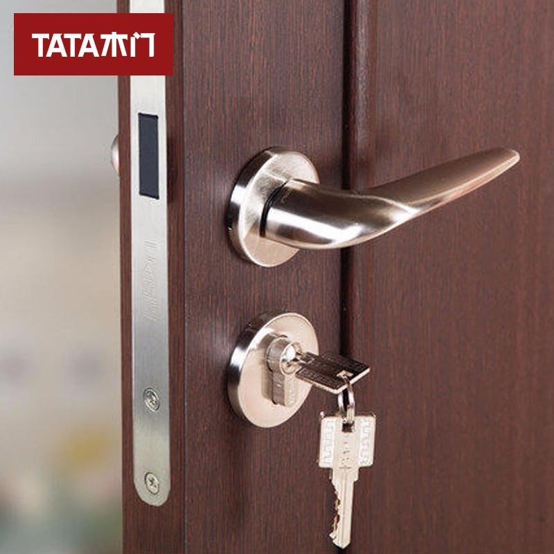 TATA木门 (tata)标配室内门锁 简约静音锁 房门锁卫生间锁 亮光银#002J