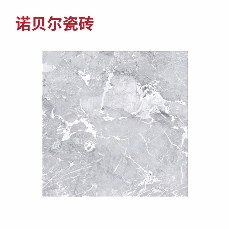 诺贝尔瓷砖(Nabel)正品防滑新中式砖 波斯海浪灰浅 RT909124