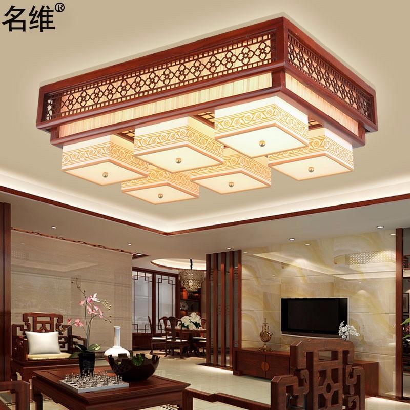 中式客厅吸顶灯实木卧室灯具仿古大气茶楼酒店包厢餐厅木艺吊灯