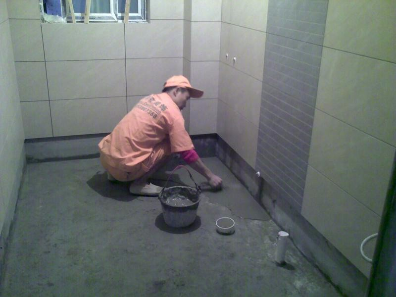 室內防水工程的那些事