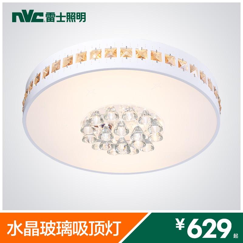 雷士照明led吸顶灯客厅灯卧室灯具长方形圆形简约现代水晶灯套餐