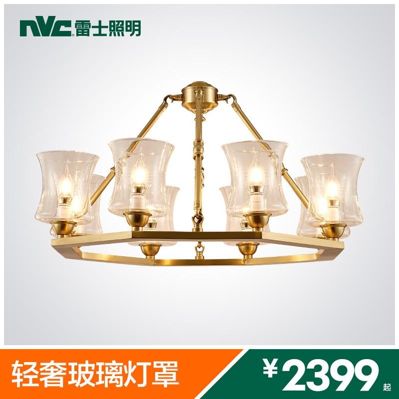 雷士照明欧式全铜吊灯美式乡村客厅灯简约铜灯大气家用餐厅灯灯具