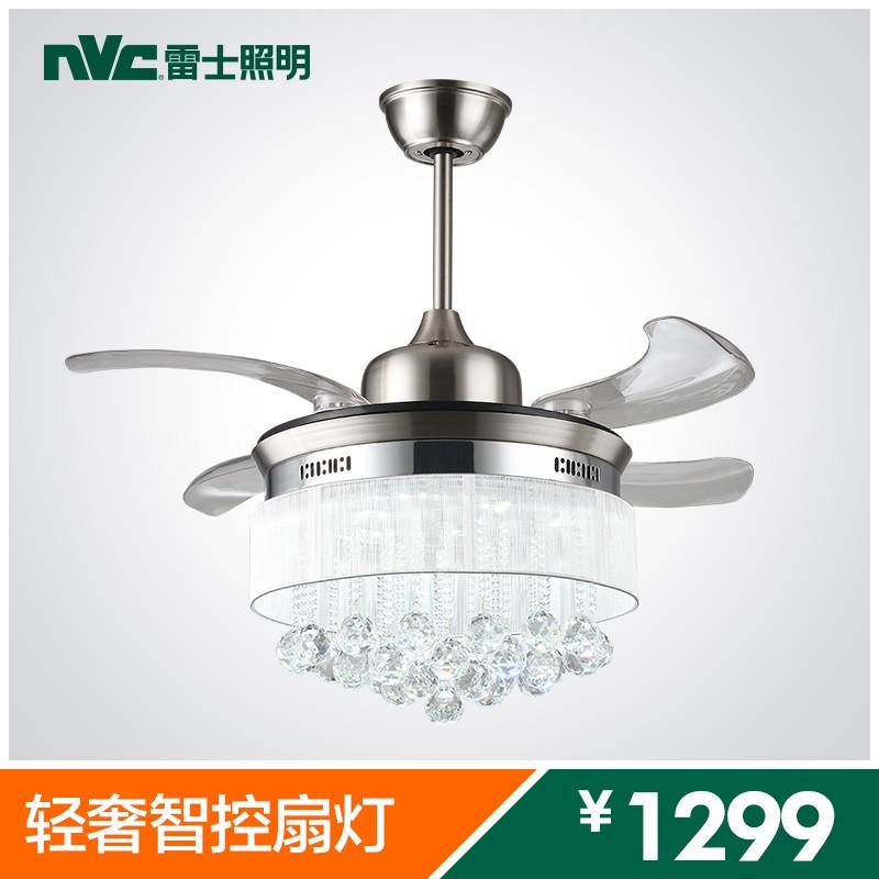 雷士照明led隐形风扇灯家用吊扇灯餐厅现代简约电扇饭厅卧室吊灯