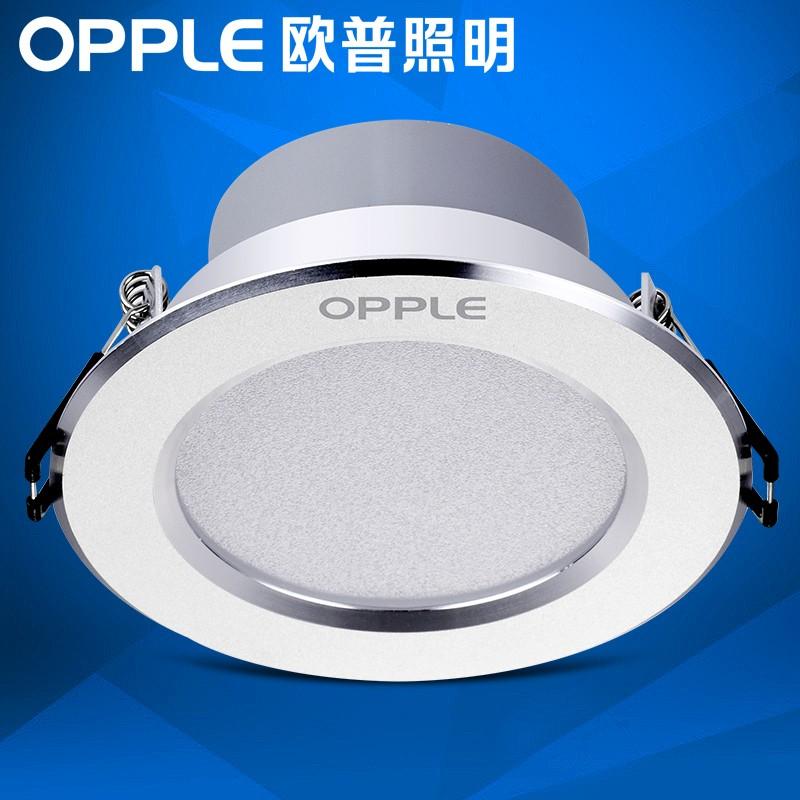 欧普led筒灯3w超薄洞灯8公分客厅吊顶天花灯过道嵌入式灯5w桶灯